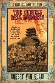 The Chinese Bell Murders (Judge Dee by Robert van Gulik