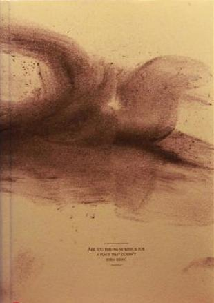 Dreams of Ourselves: An Appreciation of Pessoa by Adolph Moscow, Rhys Hughes, John Howard, Avalon Brantley, Richard Skelton, Damian Murphy, Colin Insole, D.P. Watt, Quentin S. Crisp, Mark Valentine, Jonathan Wood, Adam S. Cantwell