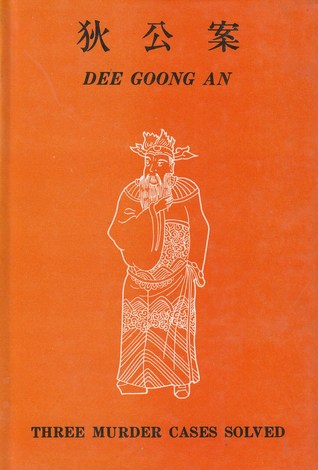 Dee Goong An: Three Murder Cases Solved By Judge Dee by Robert van Gulik