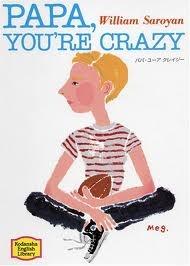Papa You're Crazy by William Saroyan