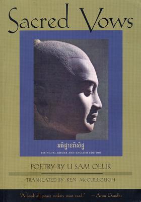 Sacred Vows: Poems by U. Sam Oeur