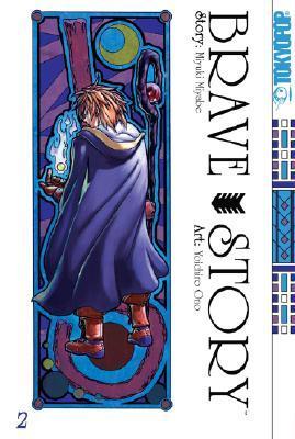 Brave Story, Volume 2 by Miyuki Miyabe