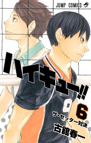 ハイキュー!! 6 ザ・セッター対決 Haikyū!! 6 The Setter taiketsu by Haruichi Furudate, 古舘 春一