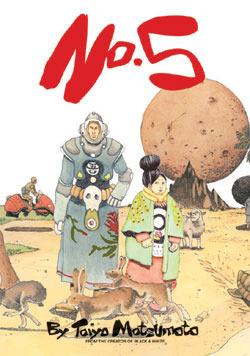 No. 5, Volume 1 by Taiyo Matsumoto