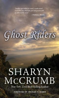 Ghost Riders by Sharyn McCrumb