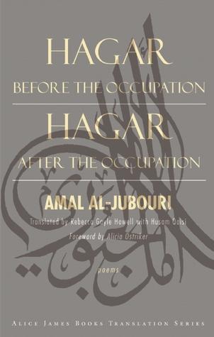 Hagar Before the Occupation, Hagar After the Occupation by Amal al-Jubouri, Alicia Suskin Ostriker, Rebecca Gayle Howell, Husam Qaisi