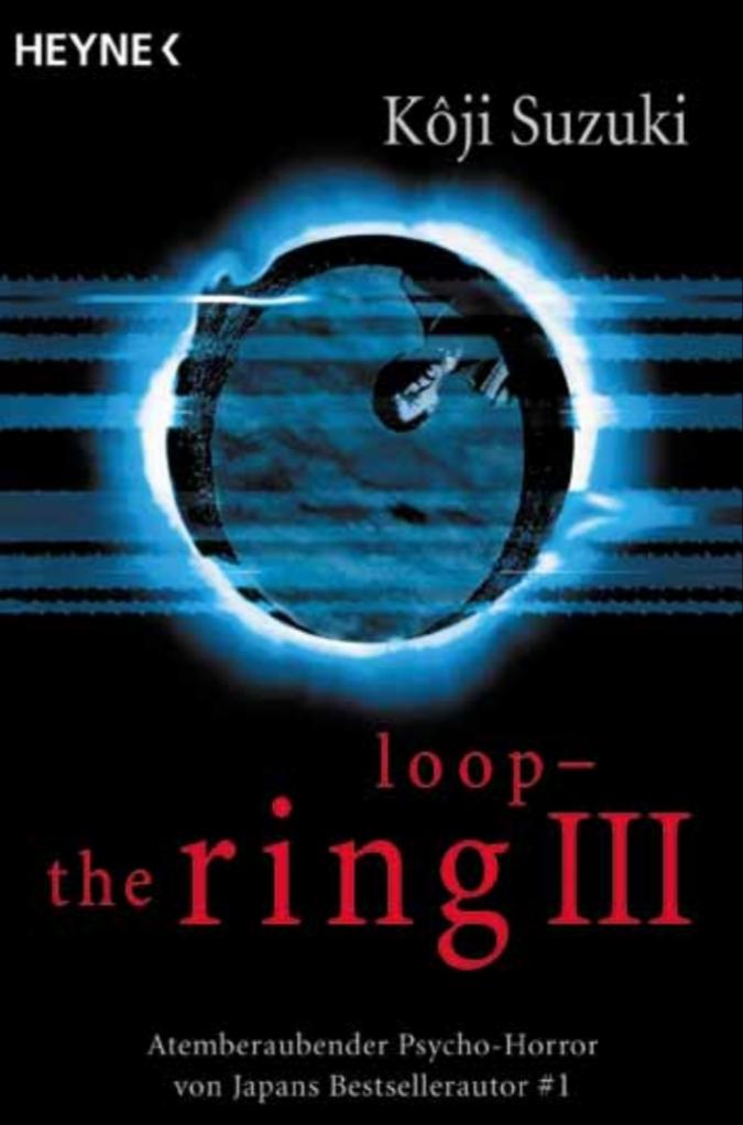 Loop by Kōji Suzuki