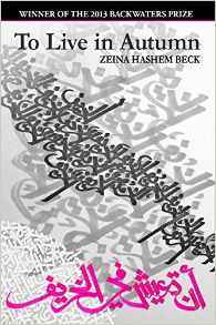 To Live in Autumn by Zeina Hashem Beck