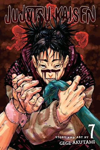 Jujutsu Kaisen, Vol. 7 by Gege Akutami