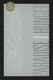 Paradise Hunger by Henry Wei Leung