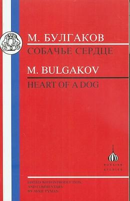 Bulgakov: Heart of a Dog by Mikhail Bulgakov