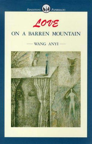 Love on a Barren Mountain by 王安忆, Wang Anyi