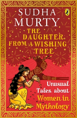 Daughter from a Wishing Tree by Sudha Murty