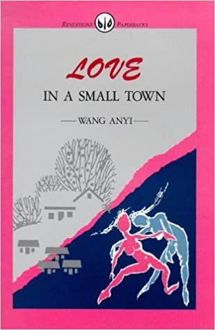 Love in a Small Town by Eva Hung, 王安忆, Wang Anyi