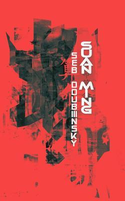 Suan Ming by Seb Doubinsky
