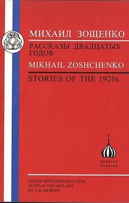 Zoshchenko: Stories of the 1920s by Mikhail Zoshchenko, A.B. Murphy