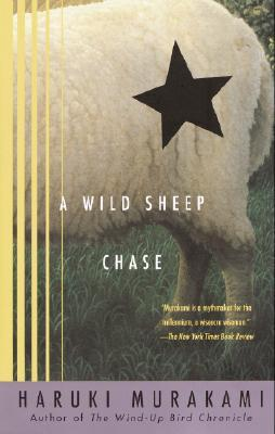 A Wild Sheep Chase by Alfred Birnbaum, Haruki Murakami