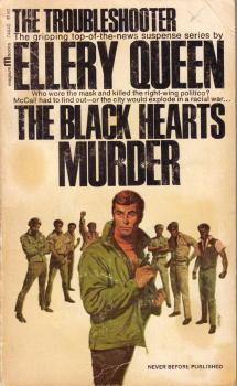 The Black Hearts Murder by Ellery Queen, Richard Deming