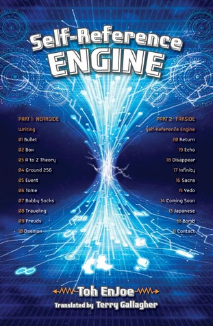 Self-Reference ENGINE by Terry Gallagher, Toh EnJoe
