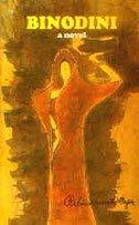 Binodini by Rabindranath Tagore