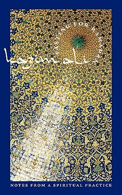 Fasting for Ramadan: Notes from a Spiritual Practice by Kazim Ali