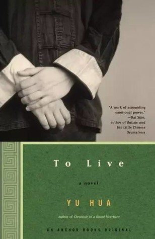 To Live by Michael Berry, Yu Hua