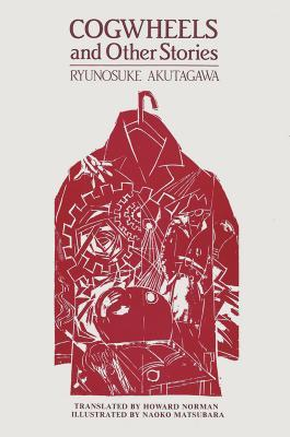 Cogwheel and Other Stories by Ryūnosuke Akutagawa, Naoko Matsubara, Howard Norman