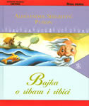 Bajka o ribaru i ribici by Alexander Pushkin