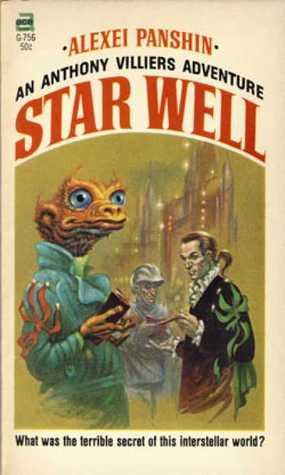 Star Well by Alexei Panshin