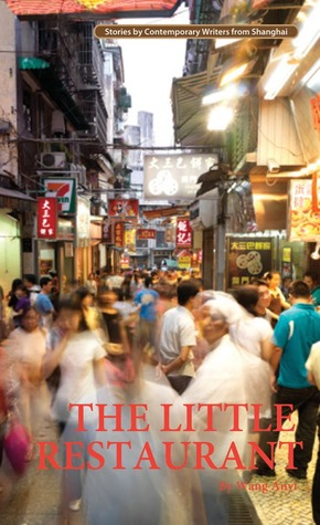 The Little Restaurant by Wang Jiren, 王安忆, Yawtsong Lee, Wang Anyi