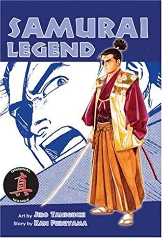 Samurai Legend by Kan Furuyama, Jirō Taniguchi