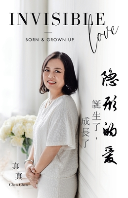 Invisible Love: - Born & Grown Up by Chen Chen