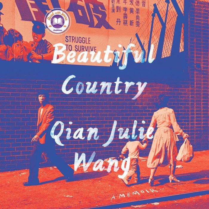 Beautiful Country: A Memoir by Qian Julie Wang (王乾)