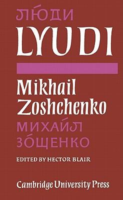 Lyudi by Mikhail Zoshchenko