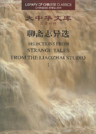 Selections From Strange Tales From the Liaozhai Studio: Volume 1 by Pu Songling