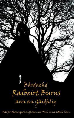 Bardachd Raibeirt Burns by Robert Burns