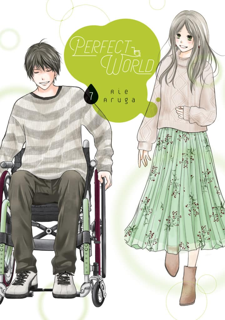 Perfect World, Volume 7 by Rie Aruga