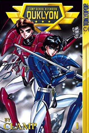 Duklyon: Clamp School Defenders, Vol. 01 by Jamie S. Rich, CLAMP, Ray Yoshimoto