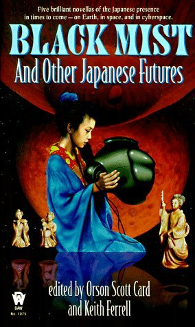 Black Mist: And Other Japanese Futures by Paul Levinson, Keith Ferrell, Janeen Webb, Pat Cadigan, Jack Dann, Richard A. Lupoff, Orson Scott Card, Patric Helmaan