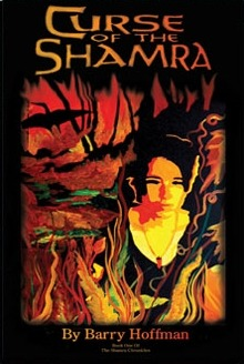 Curse of the Shamra by Barry Hoffman