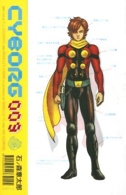 Cyborg 009 by Shotaro Inoshimori, F. J. Desanto
