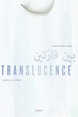 Translucence by Nicole Callihan, Samar Abdel Jaber
