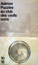 Puzzles au club des Veufs Noirs by Michèle Valencia, Isaac Asimov